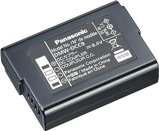 パナソニック デジタルカメラオプション DCカプラー DMW-DCC9