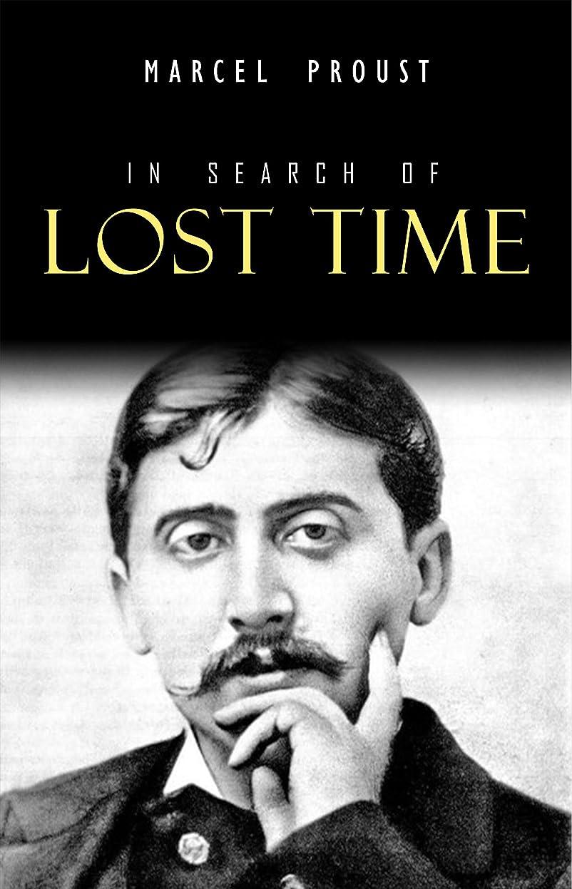ドループ熟練した再現するIn Search of Lost Time [volumes 1 to 7] (English Edition)