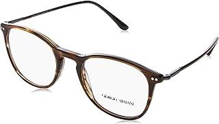 bb8a856fe7d Eyeglasses Giorgio Armani AR 7125 5594 STRIPED BROWN