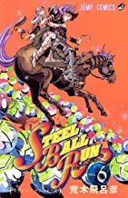 STEEL BALL RUN Steel Ball Run 6 (Jump Comics) (2005) ISBN: 408873890X [Japanese Import]
