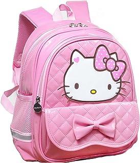 168180d53b YOURNELO Pretty PU Leather Hello Kitty School Backpack Bookbag