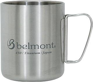 ベルモント(Belmont) BM-320 チタンダブルマグ450FH logo