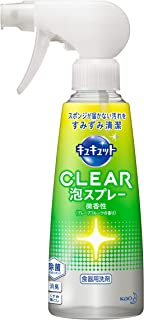 Magiclean Cucute Dishwashing Foam Spray, Grapefuit, 300ml
