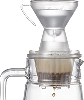 ポアオーバーコーヒードリッパー: Gabi Master A - ハンズフリー手動醸造、簡単にハンドドリップで正確で一貫した醸造プロファイル、シングルサーブコーヒーメーカー1-2カップ、ゆっくり醸造アクセサリー 自宅、オフィス、カフェ、レストラ...