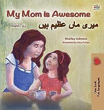 My Mom is Awesome (English Urdu Bilingual Book for Kids) (English Urdu Bilingual Collection) (Urdu Edition)