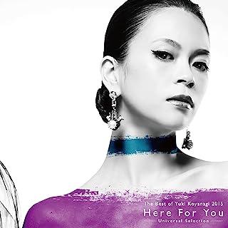The Best of Yuki Koyanagi 2015 Here For You~Universal Selection~