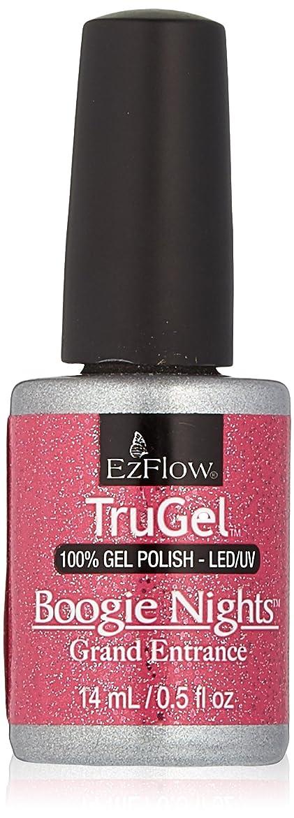 相談バタフライ適性EzFlow TruGel Gel Polish - Grand Entrance - 0.5oz / 14ml