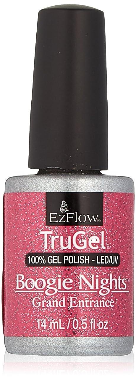 スカープ変形おじいちゃんEzFlow TruGel Gel Polish - Grand Entrance - 0.5oz / 14ml