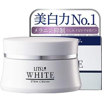 リッツ ホワイト 薬用 ステム 美白 クリーム 30g 【医薬部外品】