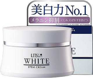 【医薬部外品】薬用 フェイスクリーム [シミ、そばかすを防ぐ] シカクリーム リッツ ホワイト 30g 30グラム (x 1)