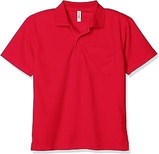 [グリマー] 半袖 4.4オンス ドライ ポロシャツ [ポケット付] 00330-AVP メンズ