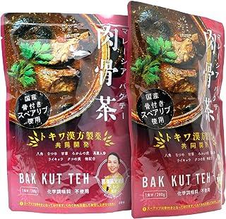 馬来風光美食監修 マレーシアバクテー ×2個 肉骨茶 スペアリブ煮込みスープ 36チャンバーズ・オブ・スパイス