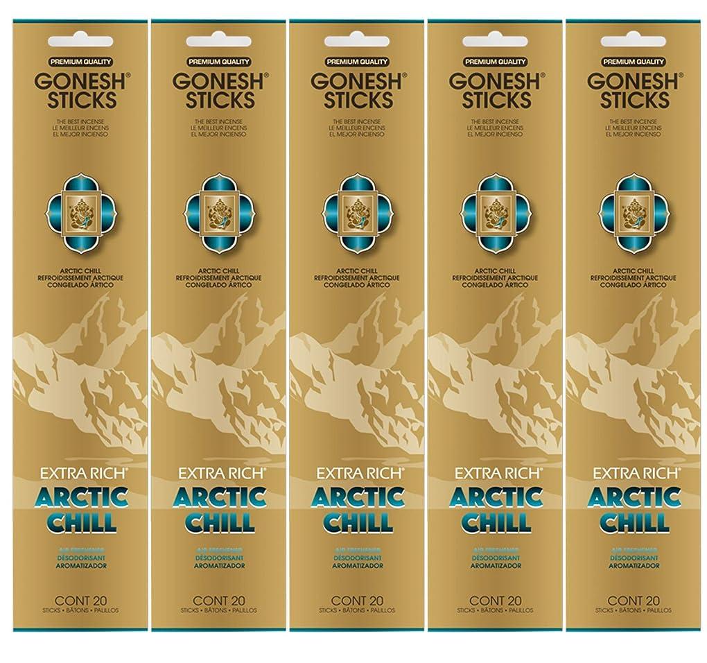 喜び想起ジョージハンブリーGonesh お香スティック エクストラリッチコレクション - Arctic Chill 5パック (合計100本)