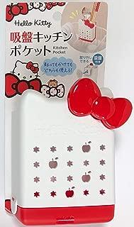 Sanrio Hello Kitty Cutlery Accessories Case with Sucker & Hook Load weight 500g kitchen
