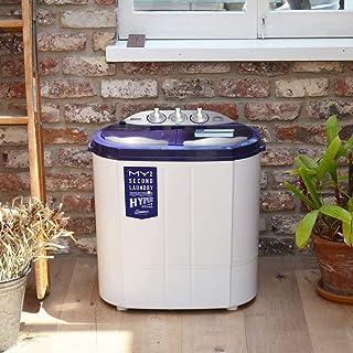 シービージャパン 洗濯機 ホワイト 予洗い 事前洗い 小型 二層式 ステンレス脱水槽 マイセカンドランドリーハイパー comtool