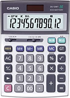 Solar Powered Impecca Bamboo Custom Carved Calculator 12 Character s - Lcd