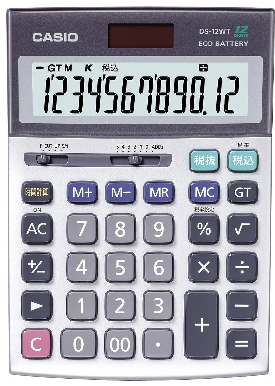 興奮高く聴くカシオ 本格実務電卓 デスクタイプ 12桁 DS-12WT-N