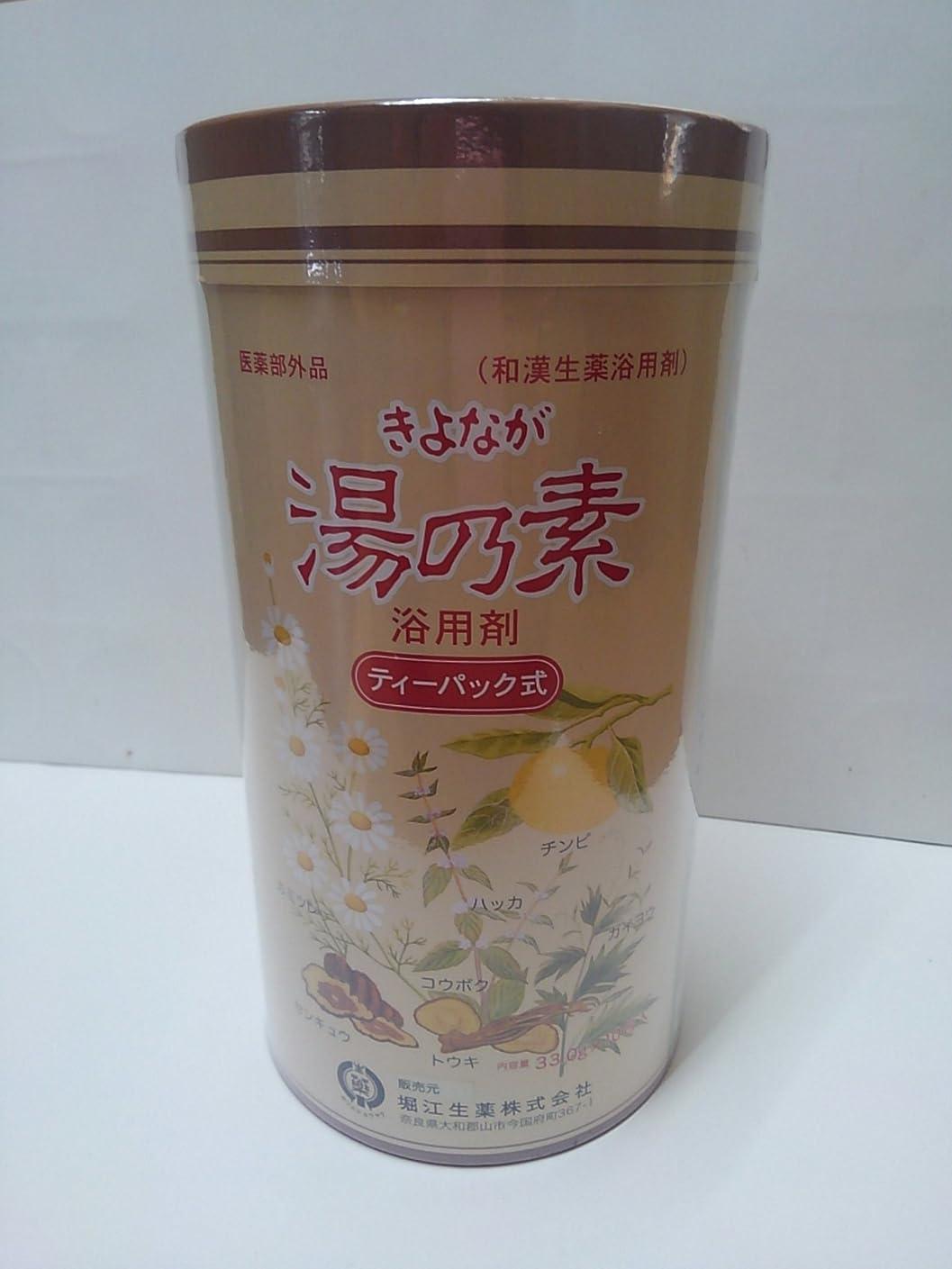 輪郭ワゴン有限和漢生薬配合浴用剤 きよなが 「湯の素」 (テ?ーパック式)