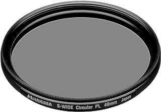 HAKUBA 49mm PLフィルター SワイドサーキュラーPL 色彩強調・反射光抑制 (前ネジ付き) 日本製 CF-SWCP49
