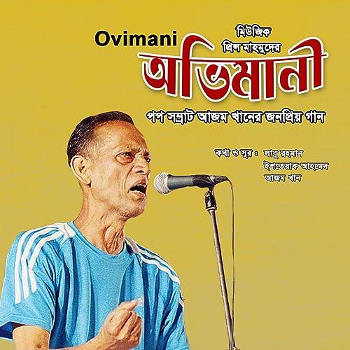 Bangla-free-songs posts | facebook.