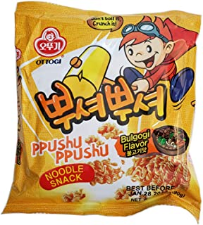 Ottogi Ppushu Ppushu Bulgogi Flavor Noodle Snack 3 Pack