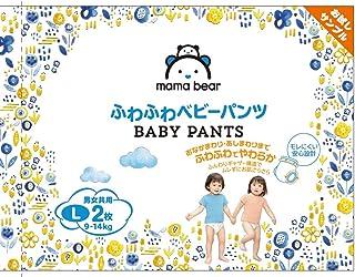 【お試し品 パンツ Lサイズ】Mama Bear (ママベアー) ふわふわベビーパンツ (9~14kg) 2枚 [Amazonブランド]