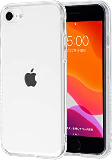 Highend berry iPhone SE2 第2世代 iPhone8 iPhone7 ケース 落下防止 用 ストラップ ホール 付き ソフト TPU ケース クリア