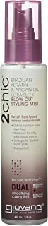 Giovanni 2chic Blow Out Styling Mist, 4 Ounce -- 1 each.