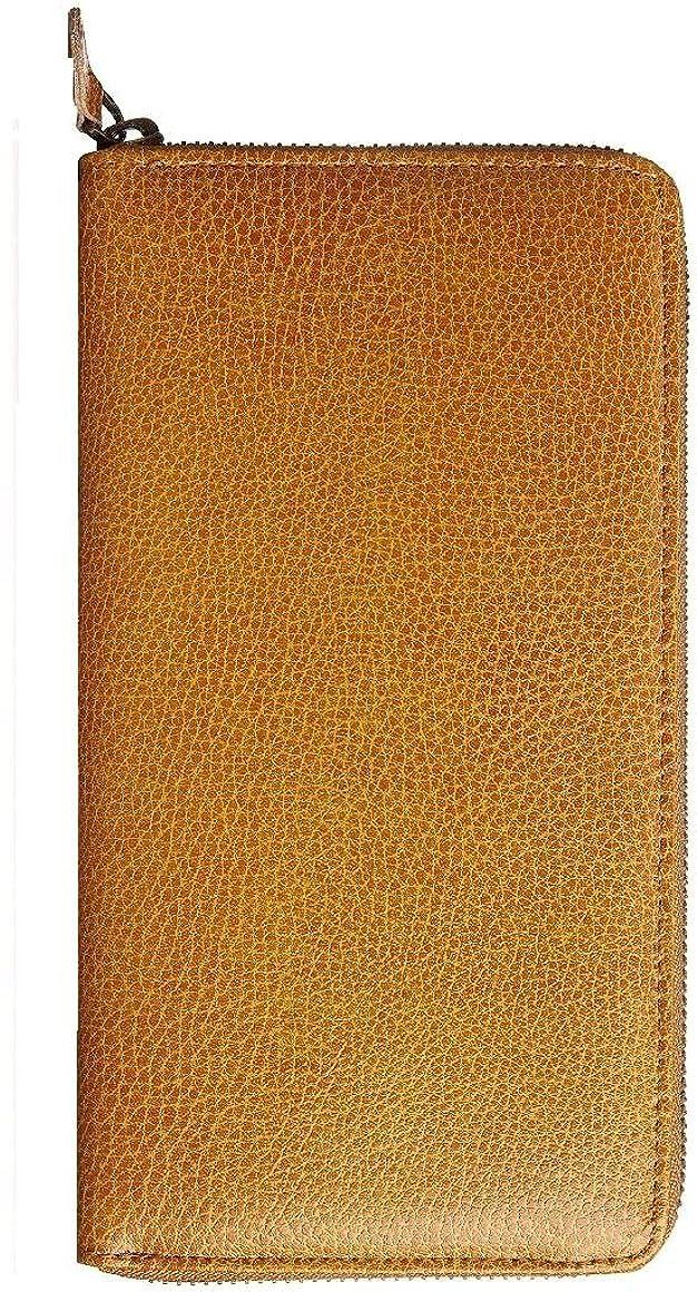 光の与える今デキる女性の牛革エンボス加工ラウンド長財布 [ イギンボトム8011 ] 誕生日プレゼント レディース 財布 (キャメル)