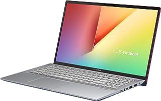 ASUS ノートパソコン VivoBook S15 コバルトブルー (Core i5-10210U/8GB・HDD 1TB・SSD 512GB/15.6インチ)【日本正規代理店品】S531FA-BQ227T/A