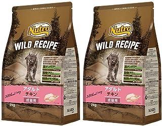 【2個セット】キャット ワイルドレシピ アダルトチキン 成猫用 2kg