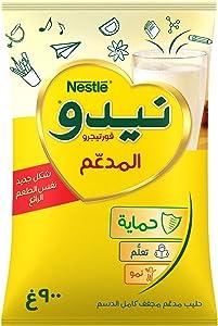 كيس مسحوق حليب كامل الدسم من نيدو - 900 غرام