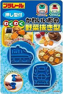 スケーター 野菜抜き型 プラレール 14 日本製 LKVN1