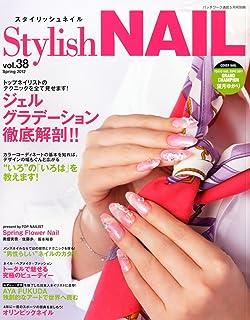 Stylish NAIL (スタイリッシュネイル) Vol.38 2012年 05月号 [雑誌]