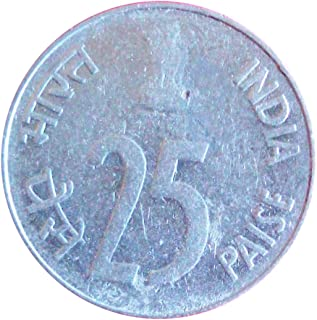 India 25 Paise Coins
