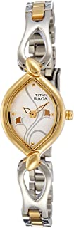 Titan Raga Gold/Silver Metal Jewellery Design, Bracelet Clasp, Quartz Glass, Analog Wrist Watch
