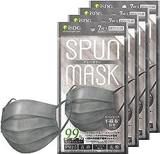 ISDG 医食同源ドットコム スパンレース不織布カラーマスク 個包装7枚入り グレー 4袋セット