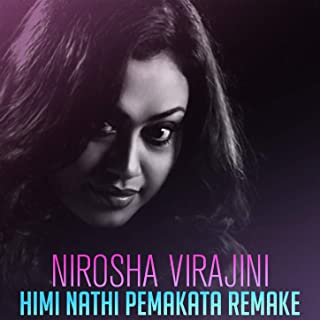 nathi mp3 songs