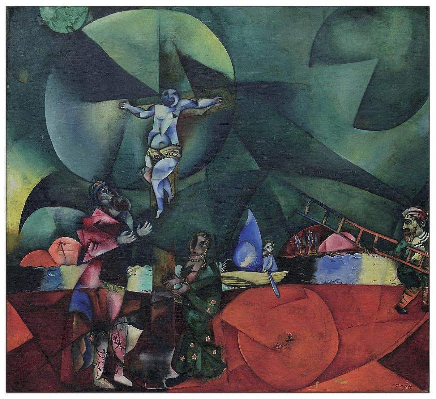 Artopweb TW21630 Decorative Panel 23.5x21.5 Inch Multicolored