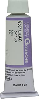 Holbein Artists Gouache Lilac 15ml (B)