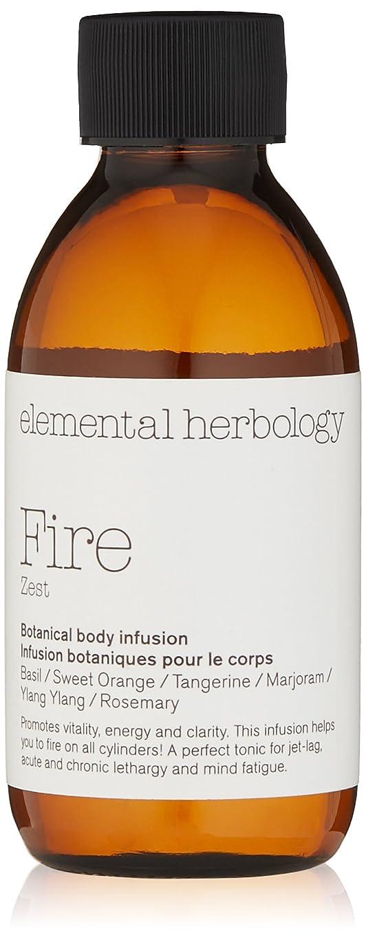 トロピカル反映する砂漠elemental herbology(エレメンタルハーボロジー) EH ファイアー 150ml