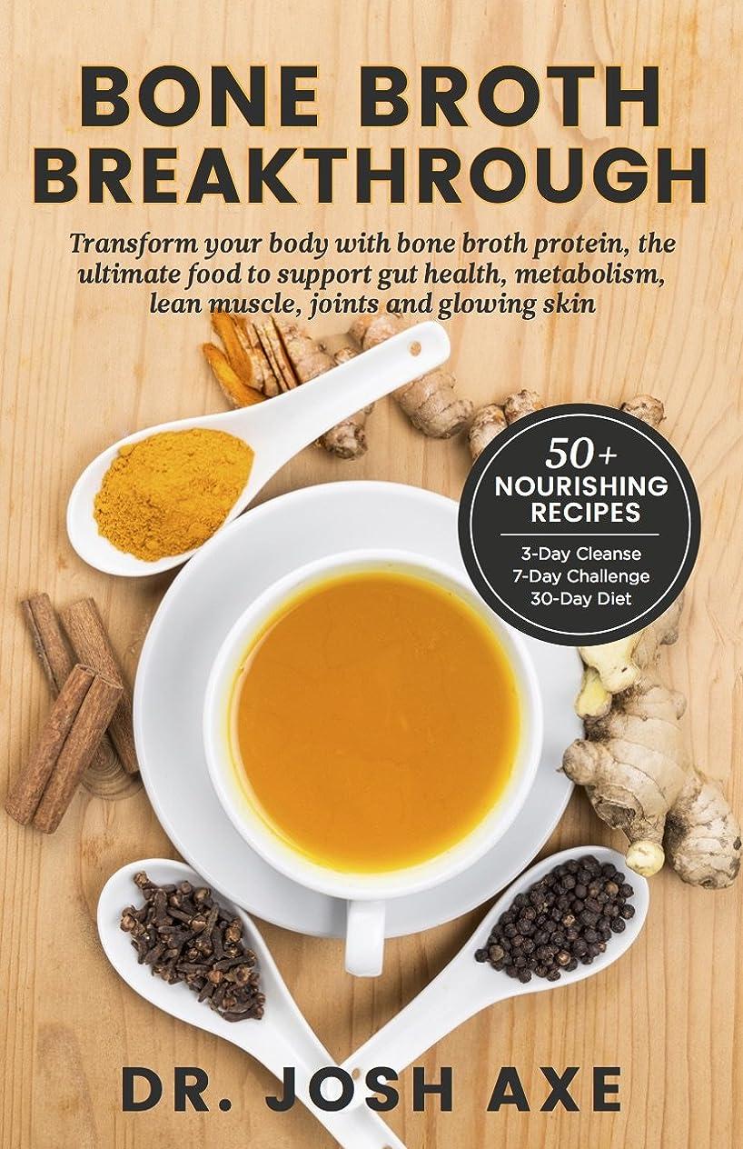 任意サイレントポスターBone Broth Breakthrough Recipe Book: Transform Your Body with Bone Broth Protein, the Ultimate Food to Support Gut Health, Metabolism, Lean Muscle, Joints and Glowing Skin (English Edition)