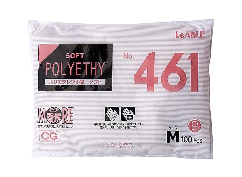 熟練した間欠継承大和工場 ポリエチレン手袋 ソフト No461 M100枚
