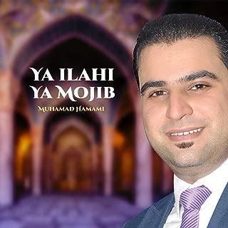 Chaa Noor Islam