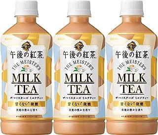 キリン 午後の紅茶 ザ・マイスターズ ミルクティー 500mlPET×3本