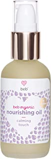 BEB Organic Nurturing Oil. Blend of Rosehip and Cranberry Oils for Daily Use on Preemie and Newborn Hair, Face and Body (2...