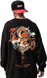 XYXIONGMAO Chinese Dragon Crew Neck Sweatshirt Graphic Street Sweater Oversized Street Hoodie Men