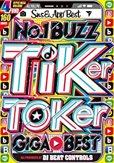 洋楽DVD 4枚組 160曲 ALLフルPV TikTok ギガベスト No.1 Buzz Tiker Toker Giga Best - DJ Beat Controls 4DVD 他で