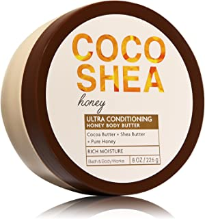 Bath and Body Works COCO SHEA HONEY ULTRA CONDITIONING HONEY BUTTER