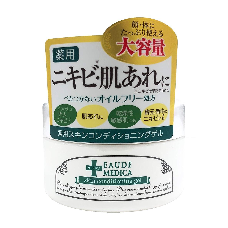 葡萄鎮静剤くそーオードメディカ薬用スキンコンディショニングゲル 【医薬部外品】(140g)